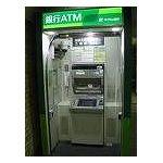 ATMの中の人