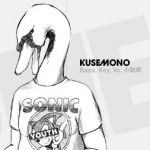 Kusemono