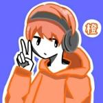 橙(だいだい)ちゃん
