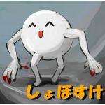 ShoboSuke