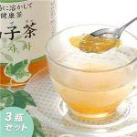 柚子茶 十段