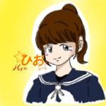 ひお _ Hio