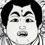 yuima