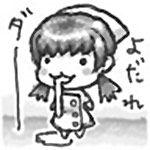 yuwata