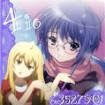 4io(塩)