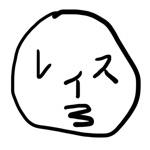 よくお腹壊す人_(┐「ε:)_