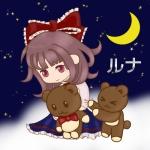 ♪     Luna     ♪