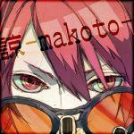諒~makoto~