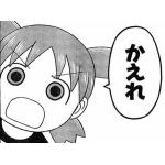 堤信行@三重の英雄王