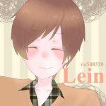 【Lein】★