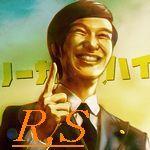R,S!!