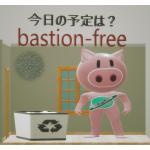 bastion-free