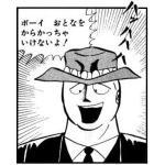 ゆう(超速雷撃)