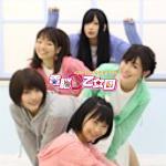 女性ゲーマー集団「電脳○乙女団」