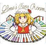 らいむ/PianoRoom