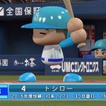 野球小僧トシロー
