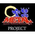 和楽器METAL PROJECT