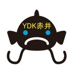 YDK赤井