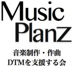 MusicPlanz