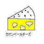 hadashi