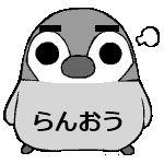 卵黄(´・ω・`)