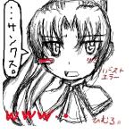 ☆ サマンサ田中 ☆