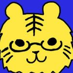 tigerlily