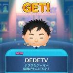 DEDETV