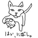 ニョン吾郎