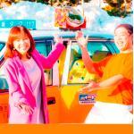 函館タクシー・函館帝産バス