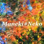 Maneki#Neko