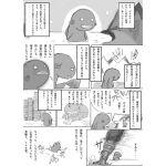 ンアッー(´∀`*)