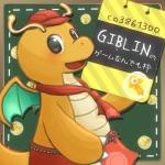 giblin