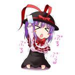 Naru_mori