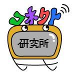 コネクト民研究所-C.P.lab