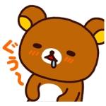 とあるクマ好きの蒼司
