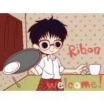 ribon