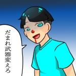 hunesixya_n37