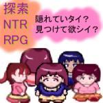 小春13@ゲーム制作中!