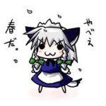 mi_ke:l
