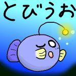 a_Fish