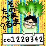 ニト≒野菜炒め