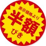 葦名観光協会