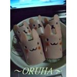 ORUHA