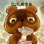 DJたぬきち