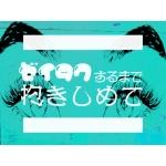 kei_iwata