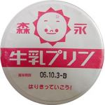 User843480