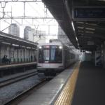 横浜 倉太郎