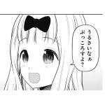 dinosaur_and_me