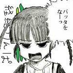 経絡りんぱ